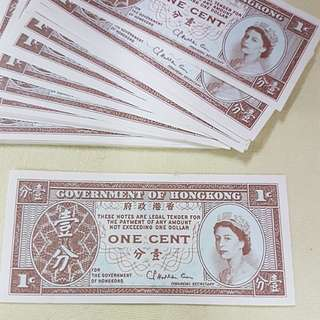 Government of Hongkong one cent note