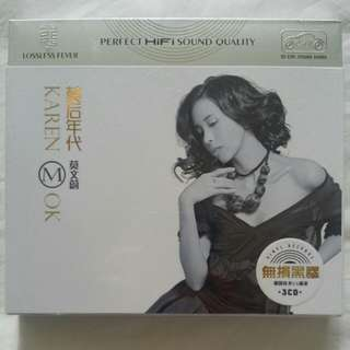 [Music Empire] 莫文蔚 - 《莫后年代》新歌 + 精选 || Karen Mok Greatest Hits Audiophile CD Album