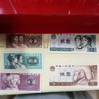 1980 China notes 1/ 2 / 5 Jiao & 2 / 5 yuan