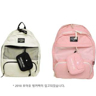 🆕WHO.A.U Daily Backpack