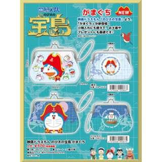 """映画ドラえもん のび太の宝島 がまぐち 2種 (""""Doraemon the Movie: Nobita's Treasure Island"""" Gamaguchi)"""