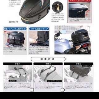 Rough&Road Rear bag