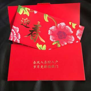 Red Packets - 3D flower