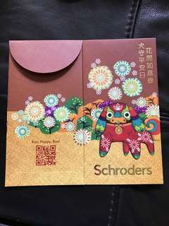 Limited Edition Red Packets from Schroders