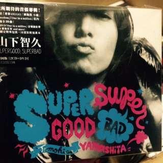 山下智久 SUPERBAD SUPERGOOD 2CD+DVD 初回限定盤