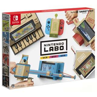 Nintendo Labo Toy-Con 01:Variety Kit for Nintendo Switch (Pre-Order)