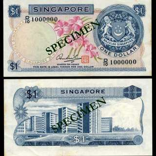 Super Solid 1 Mil HSS Orchid $1 Singapore