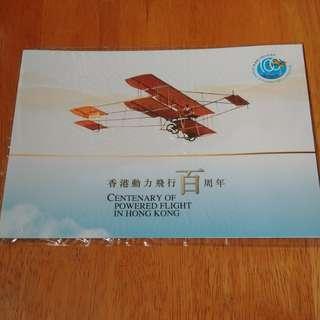 香港動力飛行百周年