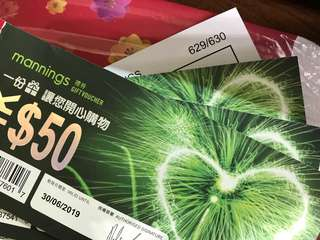 Mannings 萬寧 coupon voucher 95折