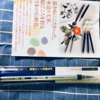 Japanese writing & painting brush