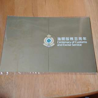 香港海關服務百周年