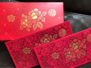 Special Red Packets from HSBC