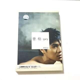 曹格 Gary album (格格blue)