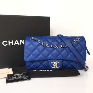 Authentic Chanel Easy Flap Medium