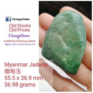 Myanmar Jadeite raw unpolished stone #304 Retail $210