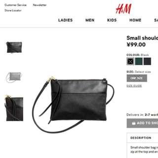 {限時特價} 網路好評H&M超值小黑包