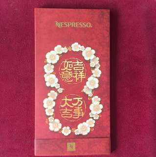 Nespresso Red Packet