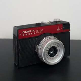 Defective Vintage Smena 8M (Soviet Lomo Camera for Display Only)