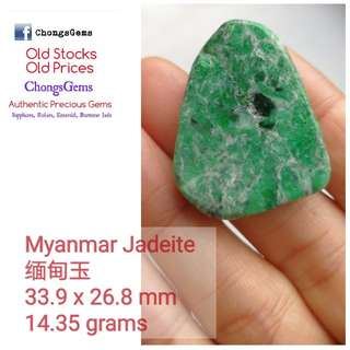 Myanmar jadeite raw gemstone #303 retail $260