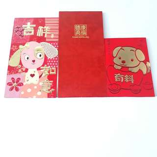 Red packet