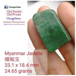 Myanmar Jadeite raw gemstone #302 Retail $260
