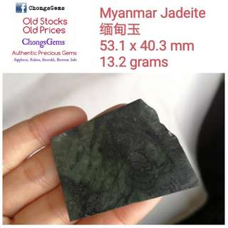 Myanmar Jadeite raw gemstone #305 Retail $80