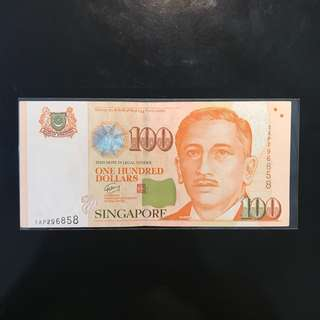 ⭐️ Serial Number Shift Error! Singapore $100 Portrait Series GCT Sign, 1AP 296858 Serial Number Shift Down Error on Left, Good VF - EF Condition. Please Make An Offer If Interested ⭐️