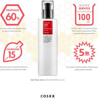 Instock CosRX Natural BHA Skin Returning Emulsion