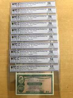 匯豐銀行1977年10元靚號碼由229911至230000共有10張