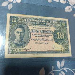 Straits Settlements 1941 10-Cent Note