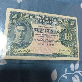 Straits Settlements 1941 10-Cent Note
