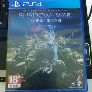 PS4 middle earth - shadow of war R3