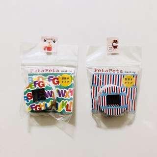 🚚 《全新現貨》日本製造 PetaPeta masking 和紙膠帶