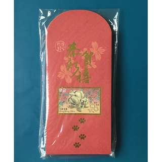 2018 Hong Kong Post Red Packet Year of the Dog (20 Pieces)
