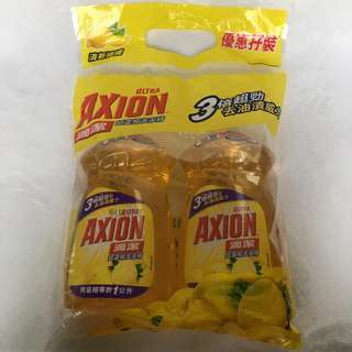 Tripple Axion (Yellow and Green)