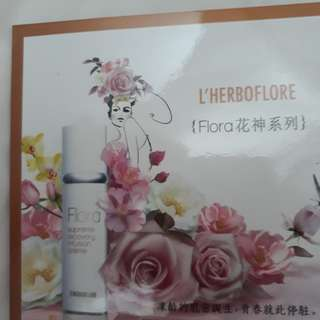 L'herboflore supreme recovery infusion cremé
