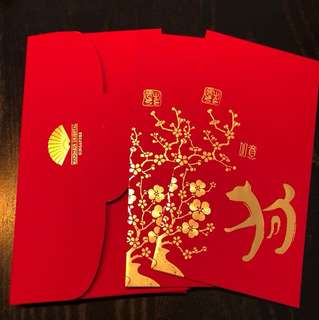 Dog year Ang bao packet Mandarin oriental