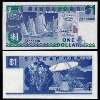 1 Mil Ship $1 Singapore Rare