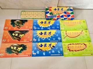 Xiao Tian Cai 小天才智慧操作盒A系列