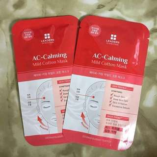 (2pcs.) LEADERS Ex Solution AC-Calming Mild Cotton Mask (with FREE Cosrx Sample)