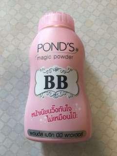 Pond's Magic Power BB  購自泰國
