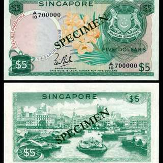 Rare A/10 700000 Lim Kim San Orchid $5 Singapore