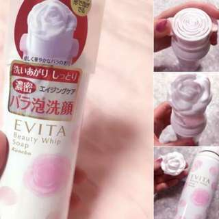 Rose shaped Beauty Whip Rose Facial Wash