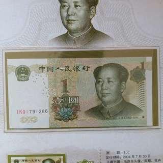 收购1999年版人民币5元、至到100元