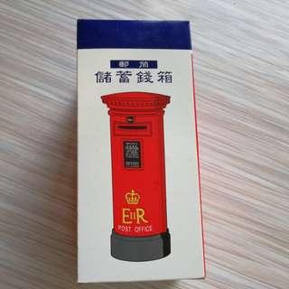 全新97年皇家經典紅色圓型郵筒