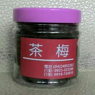 🚚 茶梅 ( 550g/罐 )