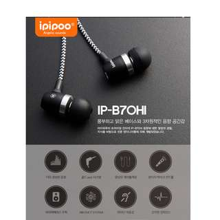 Korea Top Bass Vibration Wired Earphone  Earphone Earpice Headset Ipipoo B70HI
