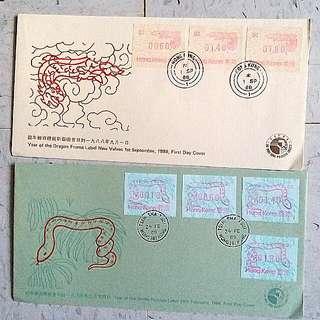 88 89 龍蛇香港郵籤郵票stamp