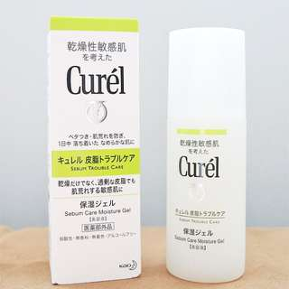 [BNIB] Curel Sebum Care Moisture Gel
