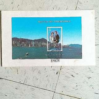 89皇儲伉儷查理斯戴安娜訪港紀念郵票 stamp